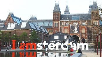 Online marketing specialist Amsterdam